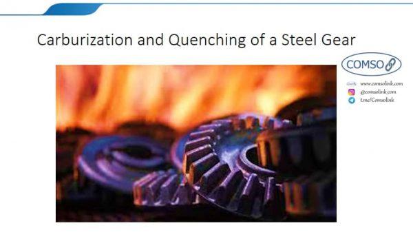 تصویری از کاربرد فرایند کربن دهی در صنعت
